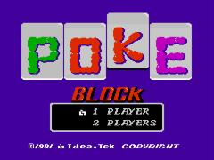 Poke Block (Asia) (Unl)